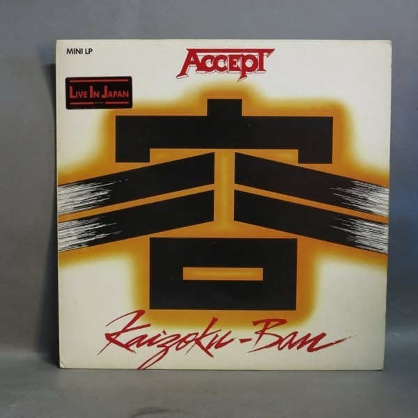 LP. Accept - Live in Japan....