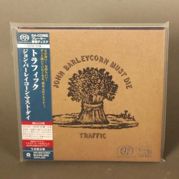 Traffic - John Barleycorn...