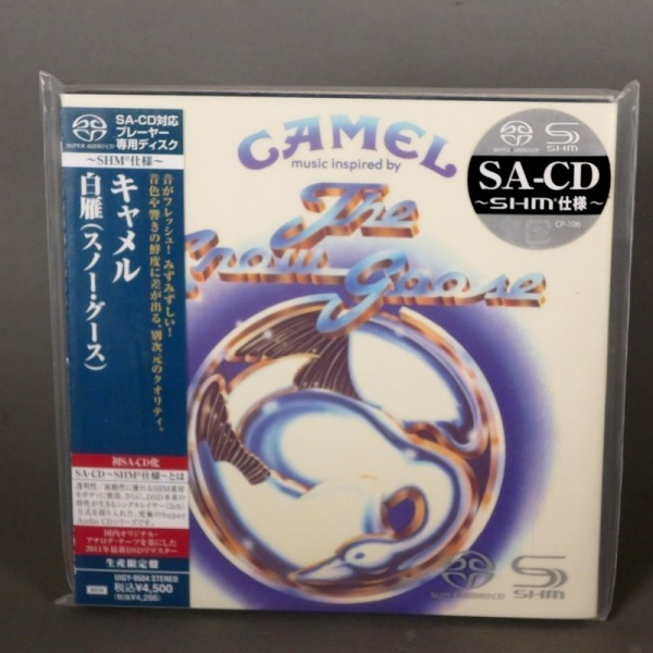 Camel - The Snow Goose....