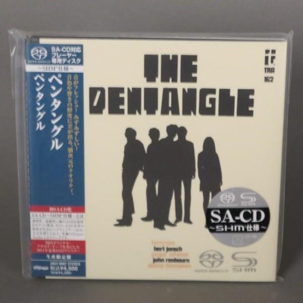 Pentagle - The Pentagle....