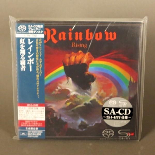Rainbow - Rising. Limited...