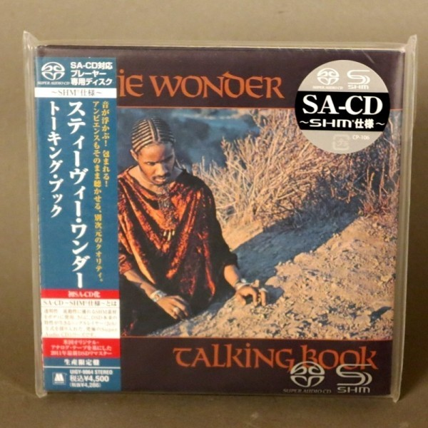 Stevie Wonder - Talking...