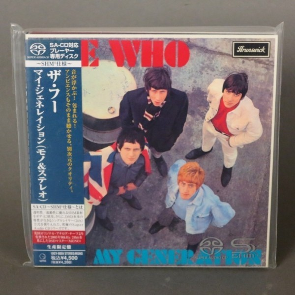 The Who - My Generation....