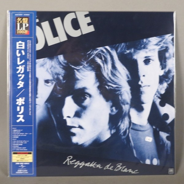 The Police - Reggatta de...