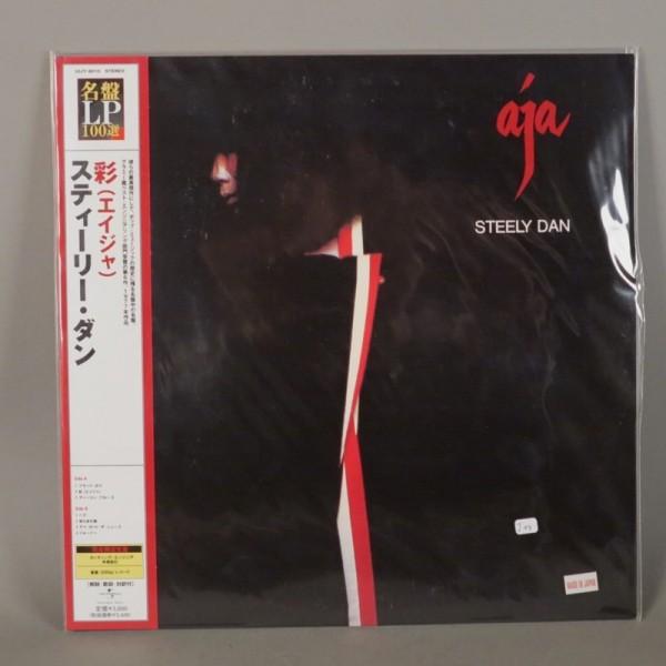 Steely Dan - Aa. OVP Vinyl....
