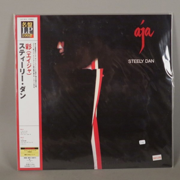 Steely Dan - Aa. Still...