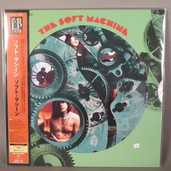 The Soft Machine - The Soft...