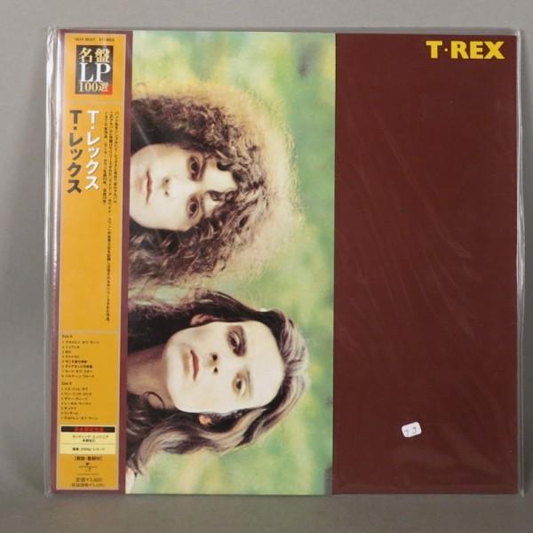 T. Rex - T. Rex. OVP Vinyl....