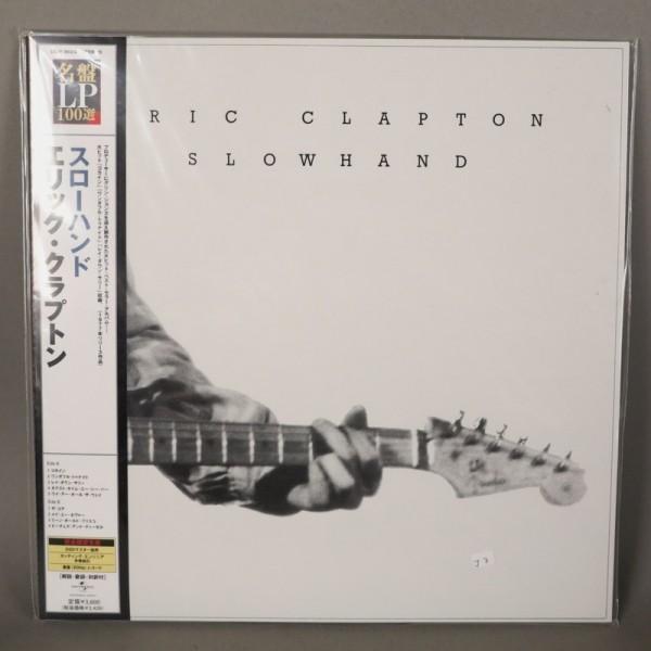 Eric Clapton - Slowhand....