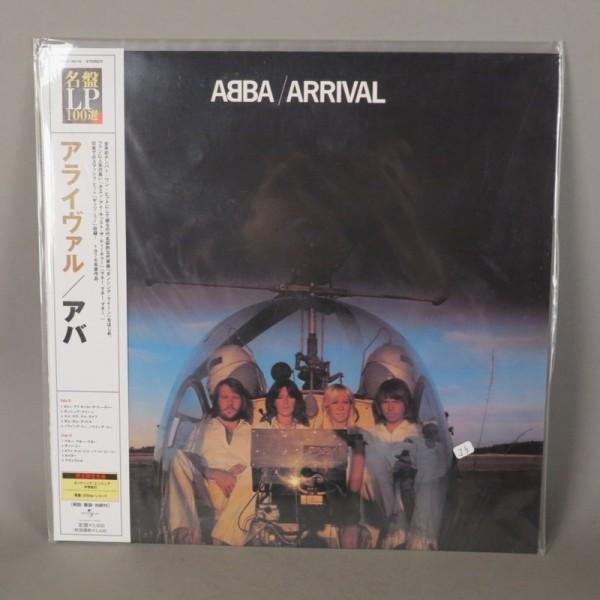 ABBA - Arrival. OVP Vinyl....