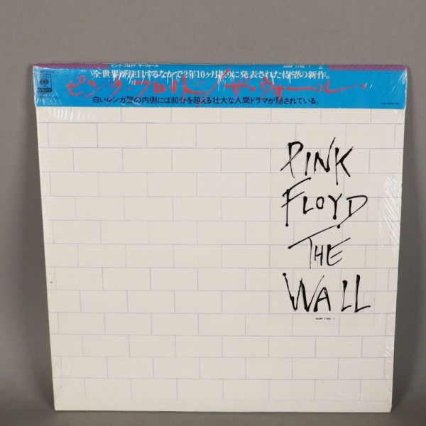 Pink Floyd - The Wall....